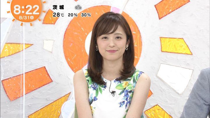 2019年08月31日久慈暁子の画像28枚目