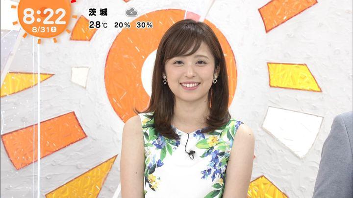 2019年08月31日久慈暁子の画像32枚目