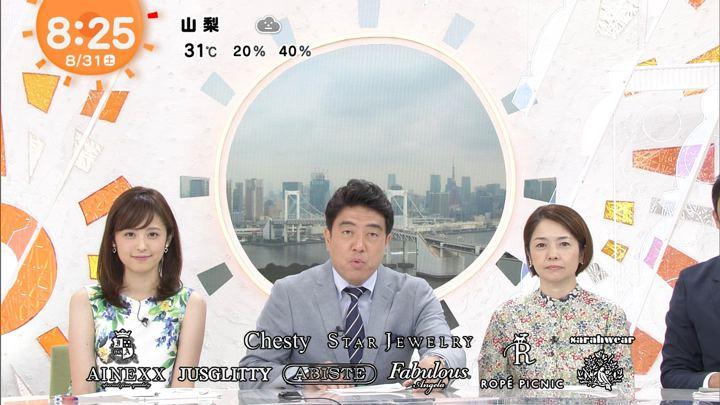 2019年08月31日久慈暁子の画像33枚目