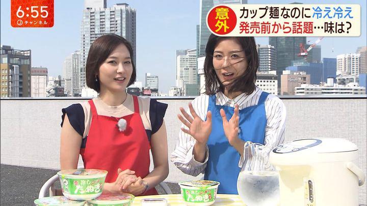 2019年06月26日桝田沙也香の画像06枚目