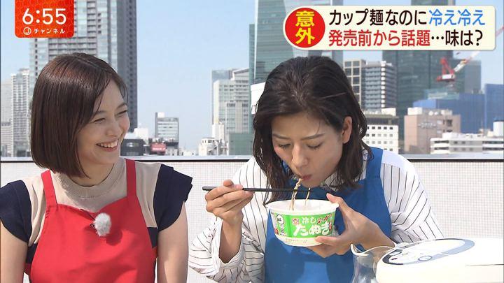 2019年06月26日桝田沙也香の画像07枚目