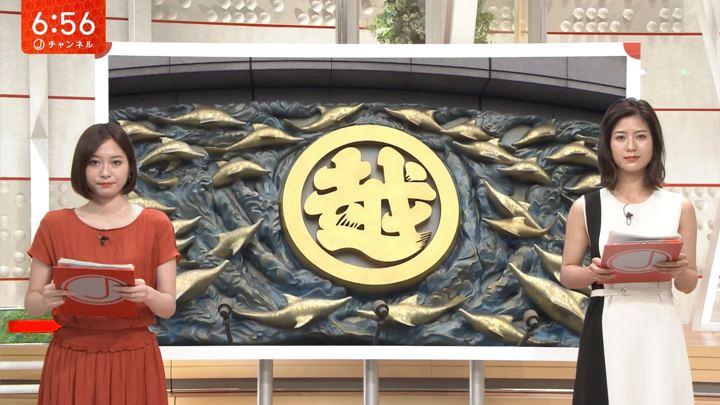 2019年06月26日桝田沙也香の画像09枚目