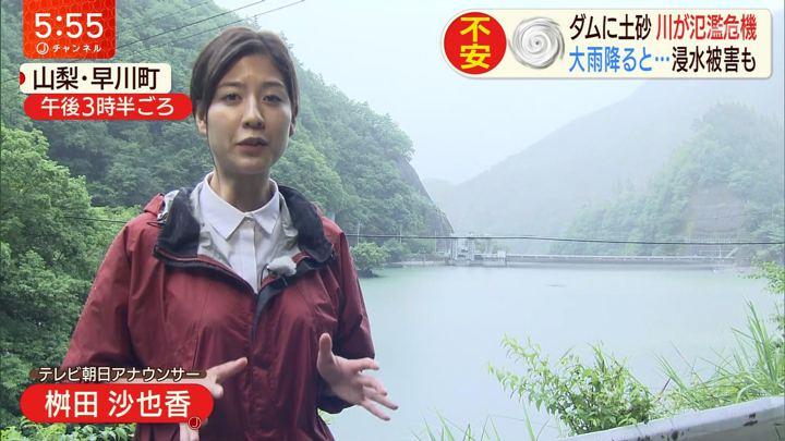 2019年06月27日桝田沙也香の画像01枚目
