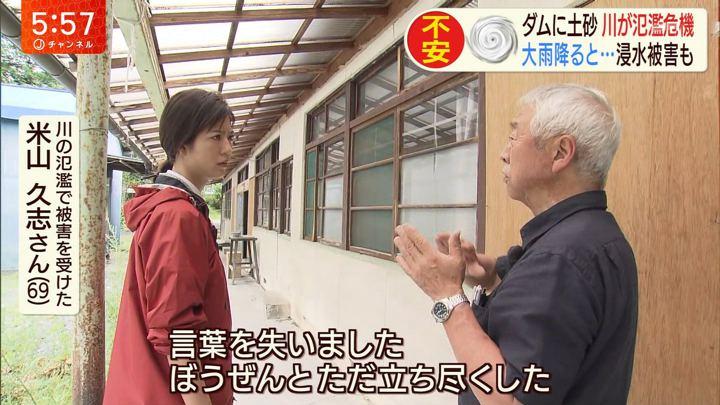2019年06月27日桝田沙也香の画像04枚目