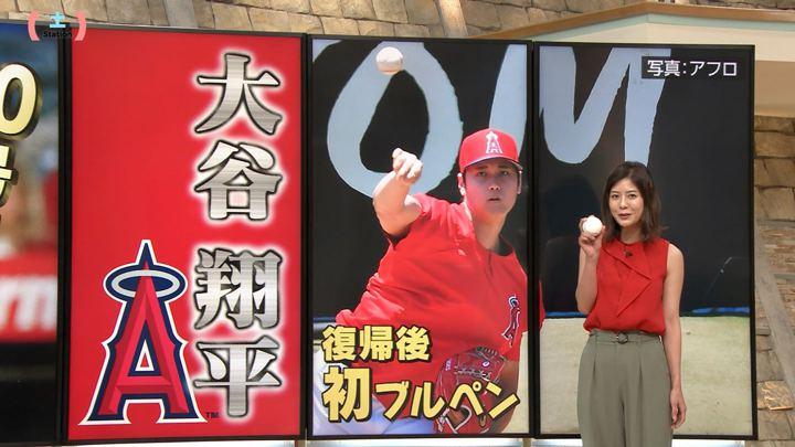 2019年06月29日桝田沙也香の画像05枚目