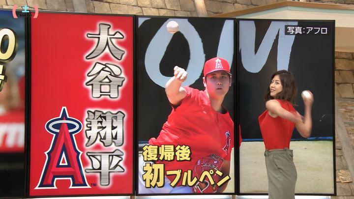 2019年06月29日桝田沙也香の画像08枚目