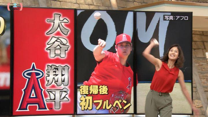 2019年06月29日桝田沙也香の画像09枚目