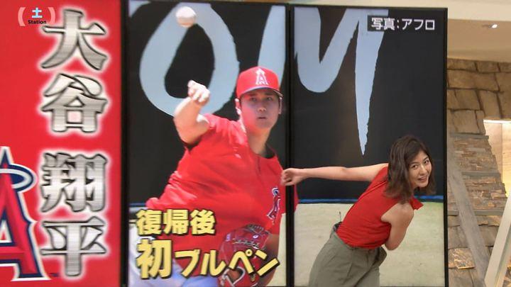2019年06月29日桝田沙也香の画像11枚目
