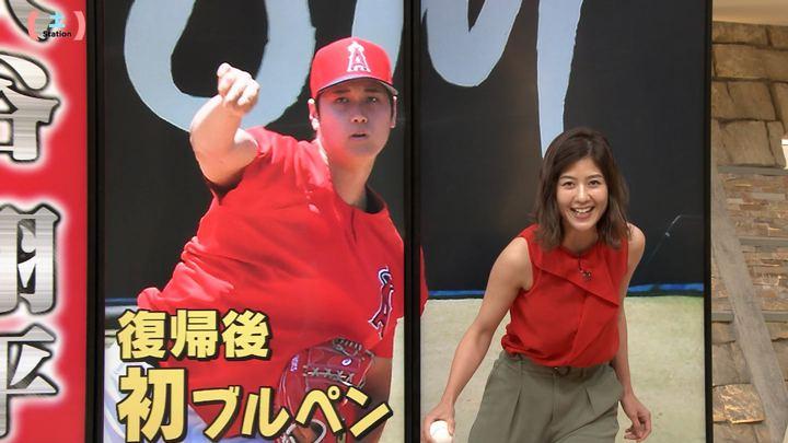 2019年06月29日桝田沙也香の画像12枚目