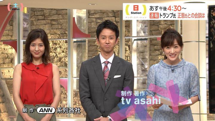 2019年06月29日桝田沙也香の画像13枚目