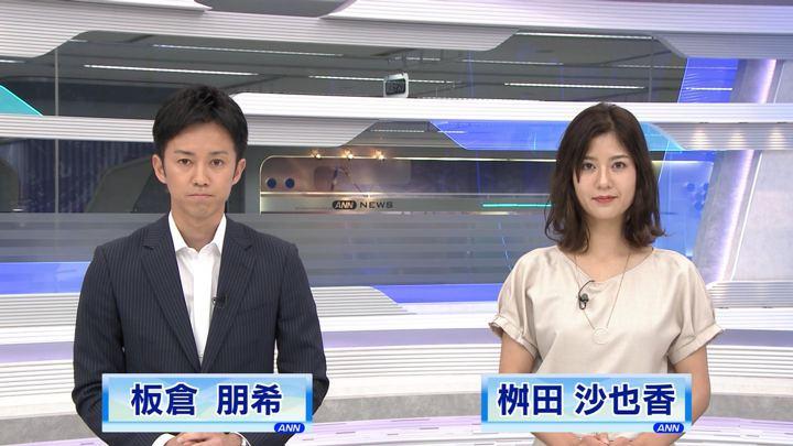 2019年07月27日桝田沙也香の画像01枚目