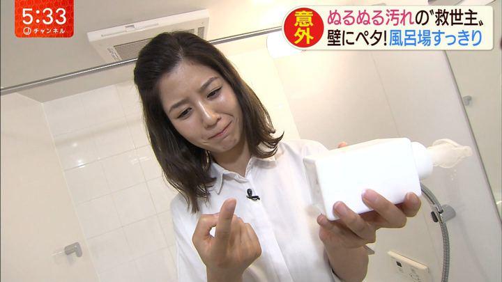 2019年07月30日桝田沙也香の画像02枚目