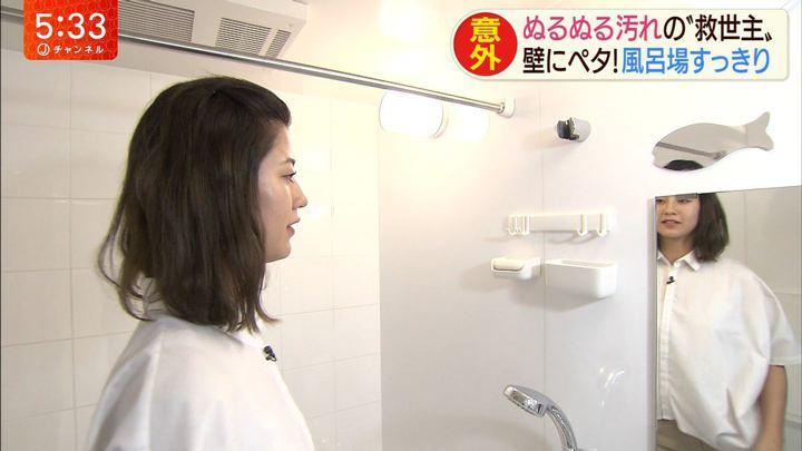 2019年07月30日桝田沙也香の画像03枚目
