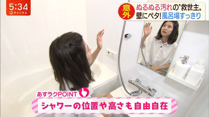 2019年07月30日桝田沙也香の画像05枚目