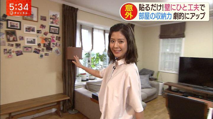 2019年07月30日桝田沙也香の画像06枚目