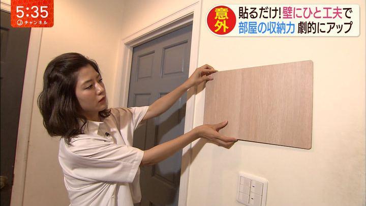 2019年07月30日桝田沙也香の画像07枚目