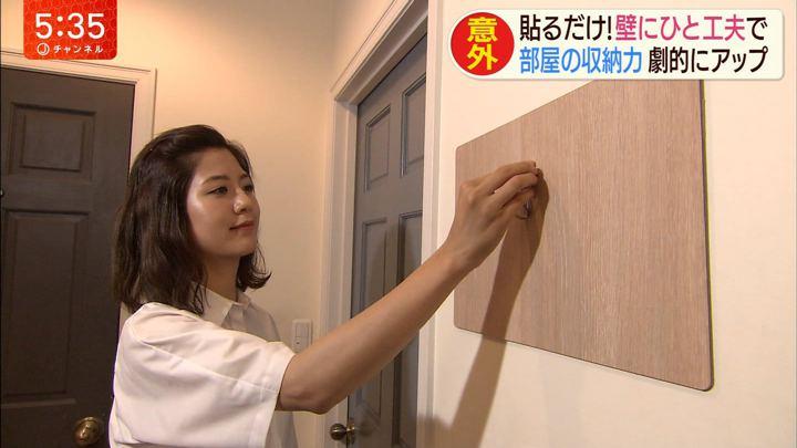 2019年07月30日桝田沙也香の画像08枚目
