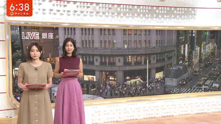 2019年08月07日桝田沙也香の画像01枚目