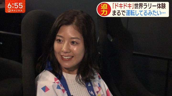 2019年08月07日桝田沙也香の画像04枚目
