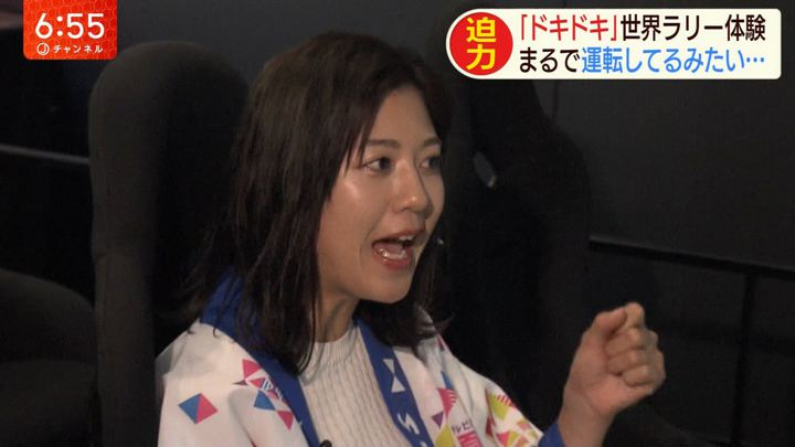 2019年08月07日桝田沙也香の画像05枚目