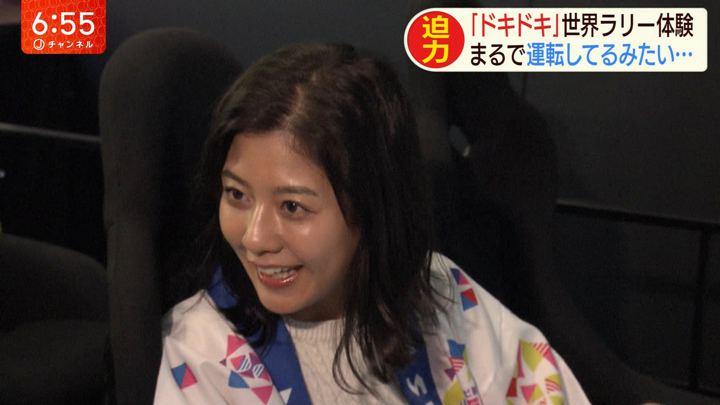 2019年08月07日桝田沙也香の画像06枚目