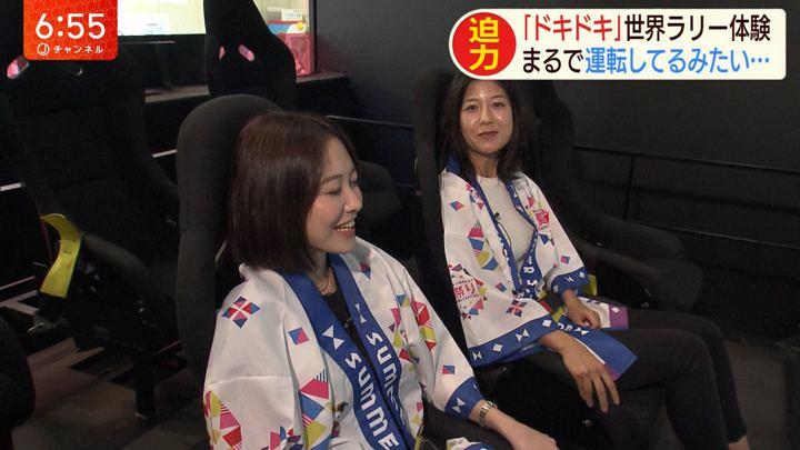 2019年08月07日桝田沙也香の画像07枚目