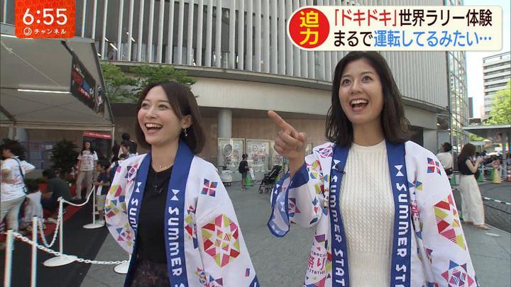 2019年08月07日桝田沙也香の画像08枚目