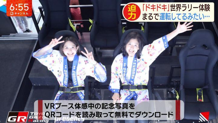 2019年08月07日桝田沙也香の画像09枚目