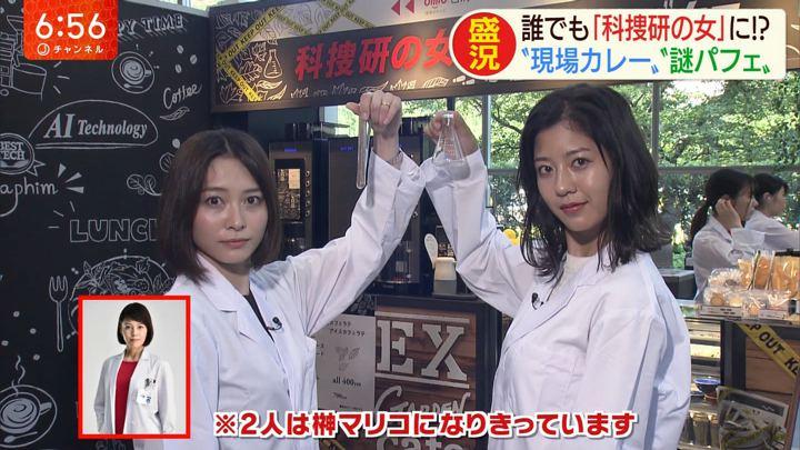2019年08月07日桝田沙也香の画像10枚目