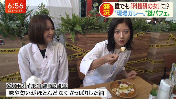 2019年08月07日桝田沙也香の画像11枚目