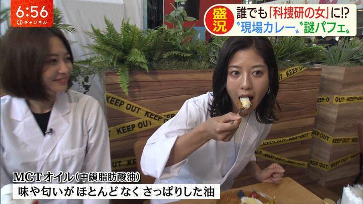 2019年08月07日桝田沙也香の画像12枚目