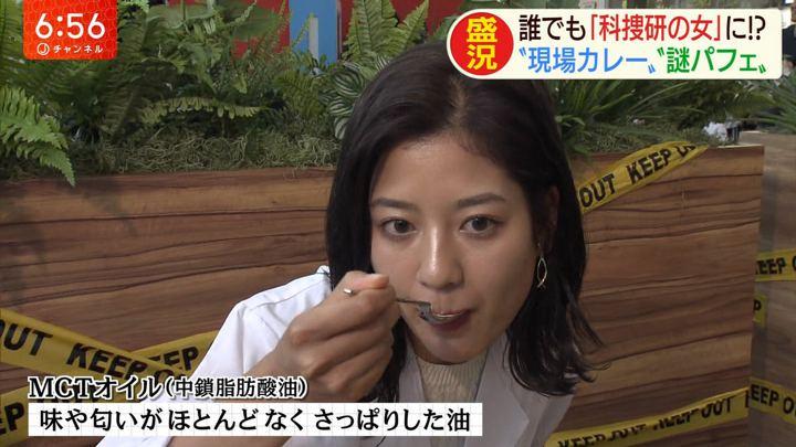 2019年08月07日桝田沙也香の画像14枚目