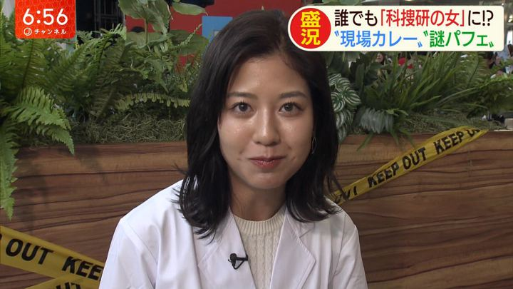 2019年08月07日桝田沙也香の画像16枚目