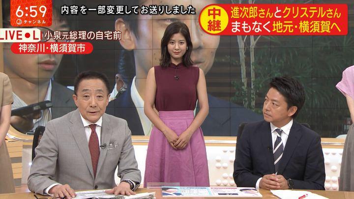 2019年08月07日桝田沙也香の画像17枚目