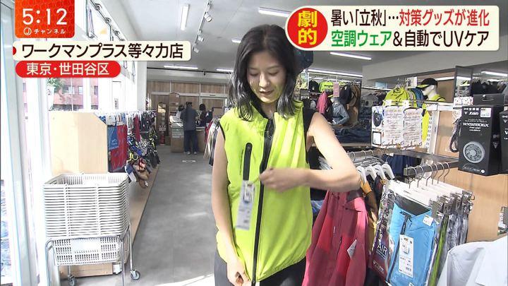 2019年08月08日桝田沙也香の画像03枚目