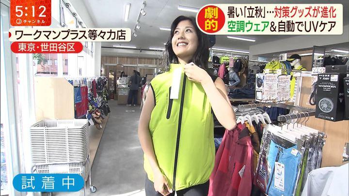 2019年08月08日桝田沙也香の画像04枚目
