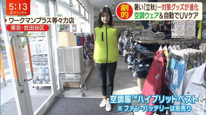 2019年08月08日桝田沙也香の画像05枚目