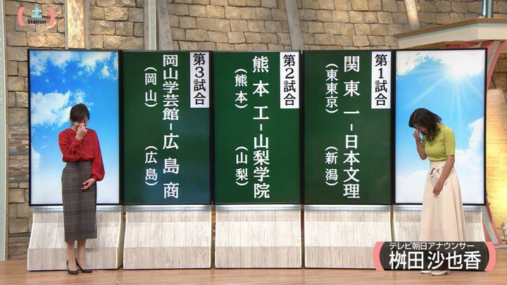 2019年08月10日桝田沙也香の画像05枚目