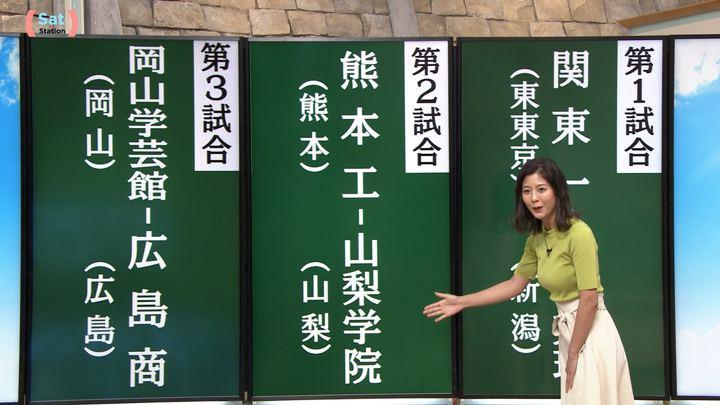 2019年08月10日桝田沙也香の画像09枚目