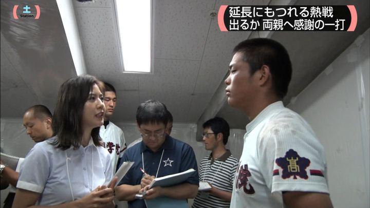 2019年08月10日桝田沙也香の画像10枚目