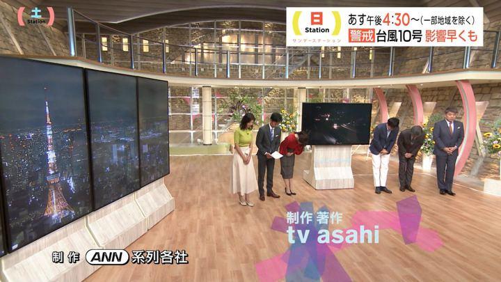 2019年08月10日桝田沙也香の画像11枚目