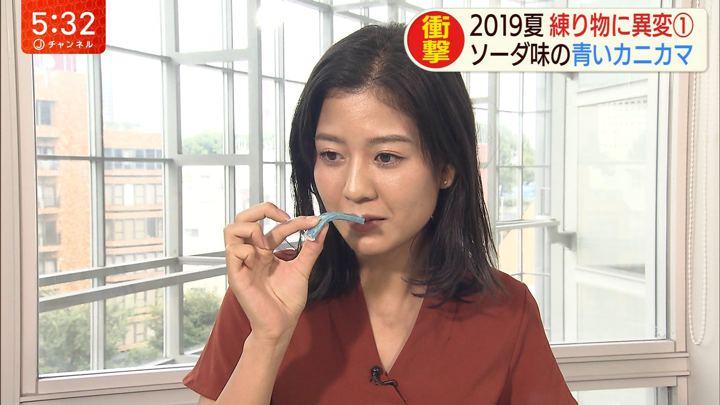 2019年08月21日桝田沙也香の画像03枚目