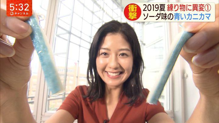 2019年08月21日桝田沙也香の画像04枚目