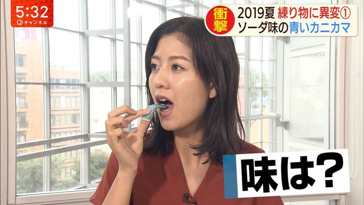 2019年08月21日桝田沙也香の画像05枚目