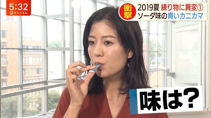 2019年08月21日桝田沙也香の画像06枚目