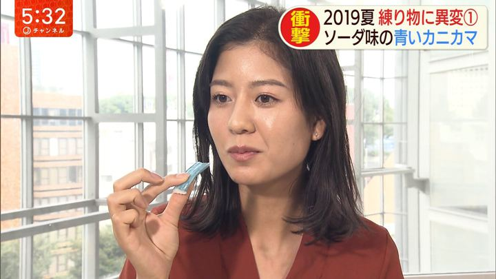 2019年08月21日桝田沙也香の画像07枚目