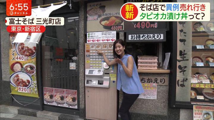2019年08月21日桝田沙也香の画像11枚目