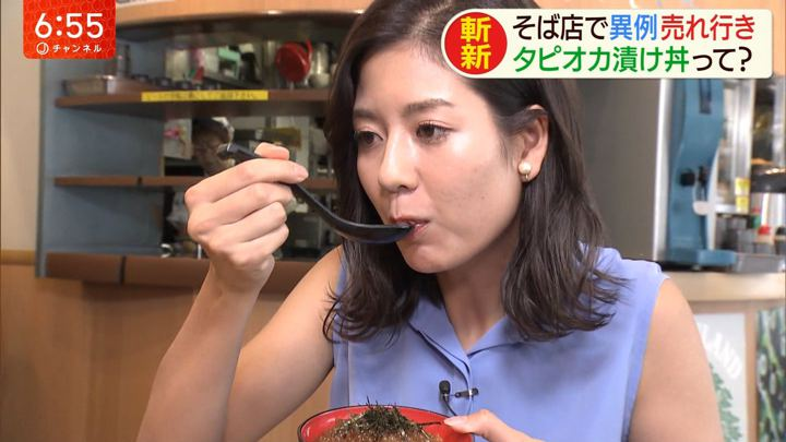 2019年08月21日桝田沙也香の画像13枚目