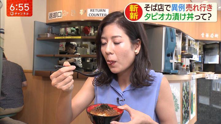 2019年08月21日桝田沙也香の画像14枚目