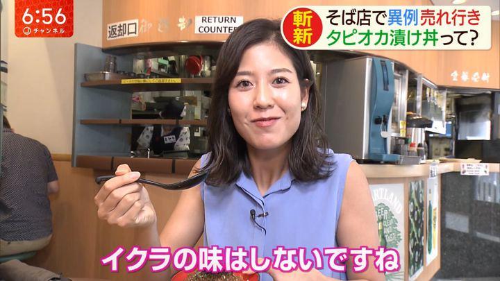 2019年08月21日桝田沙也香の画像15枚目